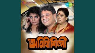 Bhagaban - YouTube
