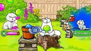 Мультик Игра Котята Лопают Шарики 🎈 Cartoon Game Kittens Burst Balls hd
