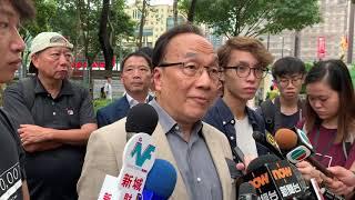 8.17民主派、民陣記者會(2)呼籲全體香港民眾參加8.18集會
