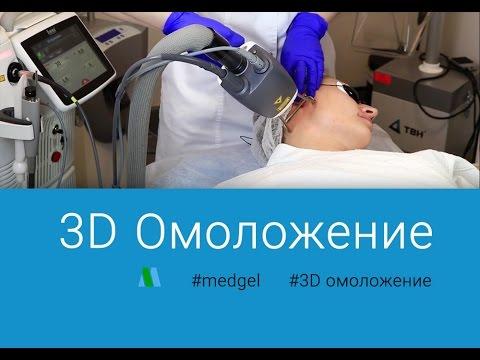 Mediheal маска сужающая поры для зоны носа и щек