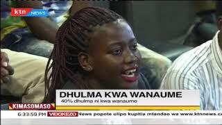 Dhulma kwa wanaume (Sehemu ya Pili) |Kimasomaso