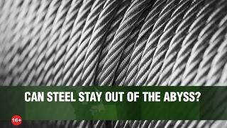 STEEL - Рынок стали