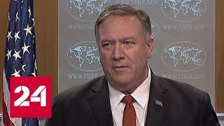 Закон о Гонконге: США возмутили Китай и мировые рынки - Россия 24