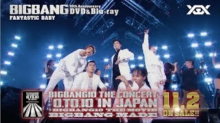 BIGBANG10 THE CONCERT : 0.TO.10 IN JAPAN + BIGBANG10 THE MOVIE BIGBANG MADE (Tralier Live Ver.)
