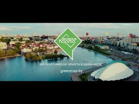 Зелёная карта - экология Беларуси