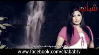 تحميل اغاني Rana Walid - Amout Aalek / رنا وليد - اموت عليك MP3