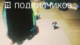 ДОМ 2 В СТИЛЕ ЛЕГО