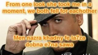 Nari Nareen (FouseyTUBE Theme) - Hisham Abbas W/English Translation