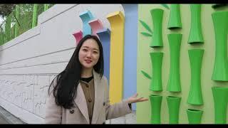 거창군 '죽전마을' 골목골목이 대형 전시장, 마을 전시 개최