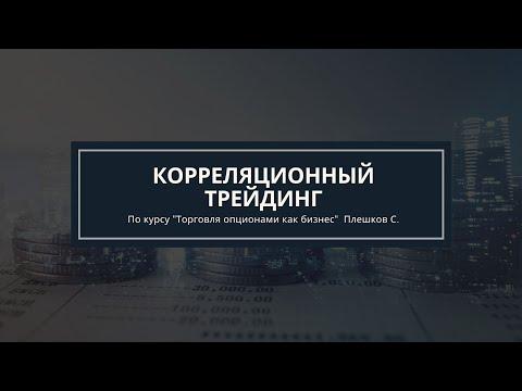 Vospar бинарные опционы