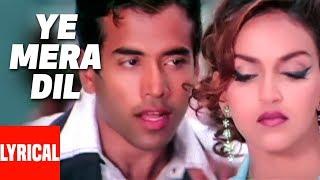 Lyrical: Ye Mera Dil Sun Sun | Kucch To Hai | Shaan, Sunidhi
