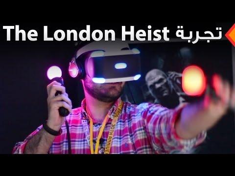 لعبة الأكشن المجنونة The London Heist مع خوذة سوني