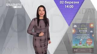 LVIV GAME OVER FEST