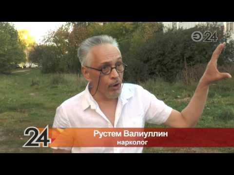 Методы лечения алкоголизма в омске