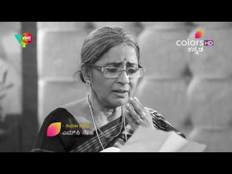 Gandhari - 29th May 2017 - ಗಾಂಧಾರಿ