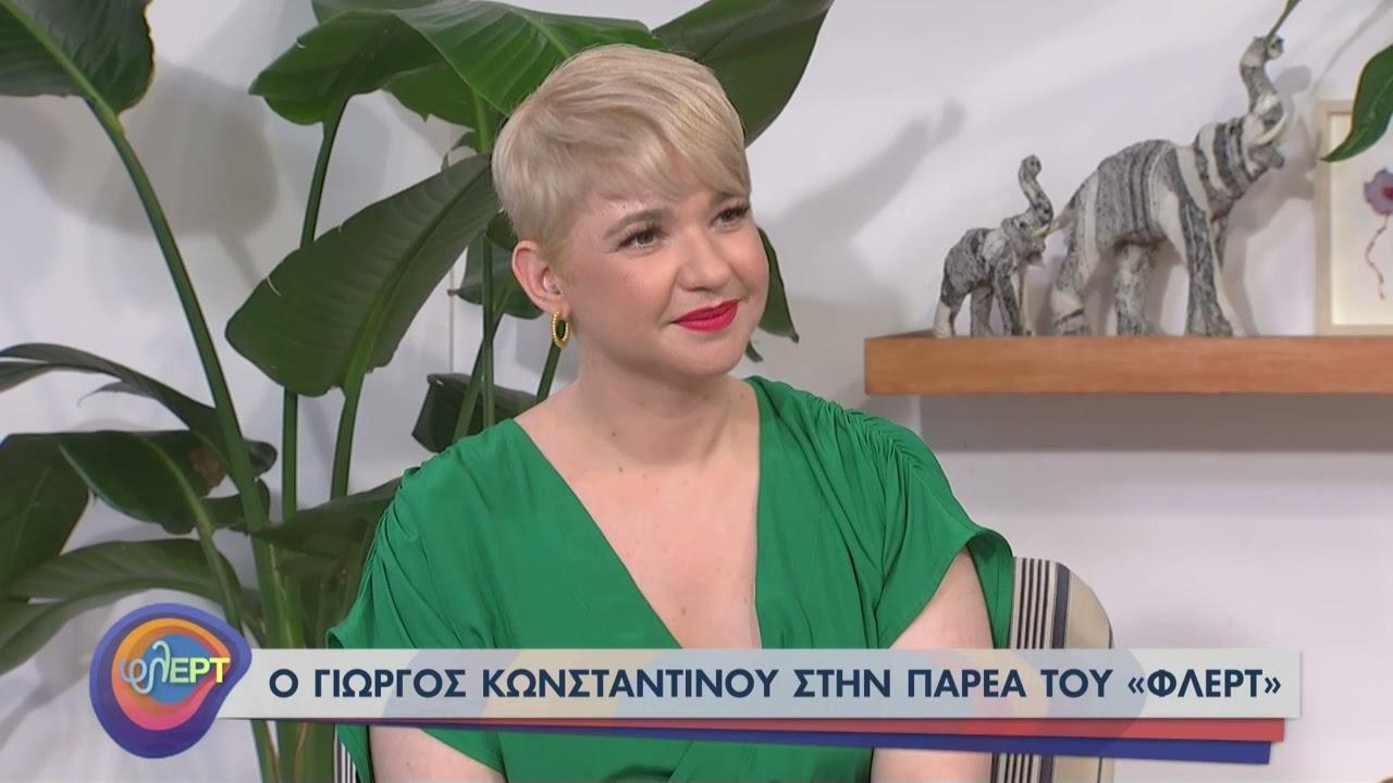 Γ.Κωνσταντίνου : Έγραψα 3 διαφορετικά σήριαλ- Η τηλεόραση έχει αλλάξει | 02/07/2021 | ΕΡΤ