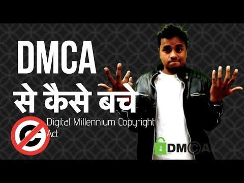 How To Save Your Websites From DMCA (Digital Millennium Copyright Act) (▀̿Ĺ̯▀̿ ̿) - The Nitesh Arya