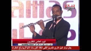عبدالمنعم محمد احمد - من بف نفسك يا القطار - عزف فلوت