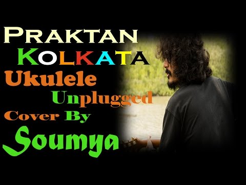 Kolkata || Praktan || Anupam Roy || Ukulele Cover By Soumya
