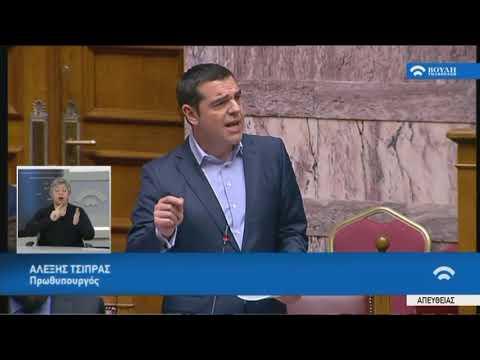 Α.Τσίπρας (Πρωθυπουργός))(Δευτερολογία)(Αναθεώρηση Συντάγματος)(13/02/2019)