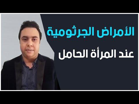 الدكتور عبدالله شارني أخصائي أمراض النساء والتوليد