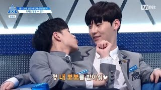 PRODUCE101 SS.2 รวมช็อตขำขัน Funny moment #5 END