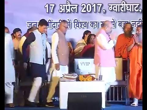 Shri Amit Shah addresses Narmada Seva Yatra in Jabalpur, Madhya Pradesh : 17.04.2017