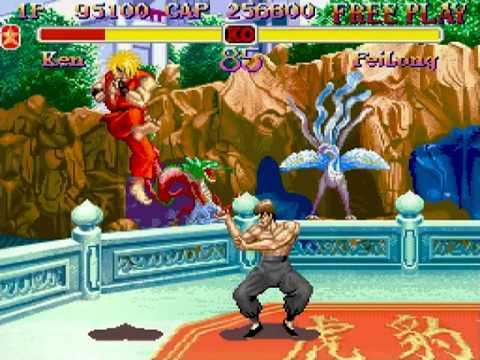 Super Street Fighter  II  (FM Towns)