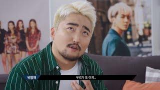 NETFILX '유병재의 B의 농담' 예고 - 인터뷰편 (2018)