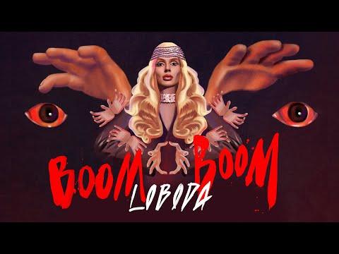 Светлана Лобода Feat. Pharaoh - Boom Boom