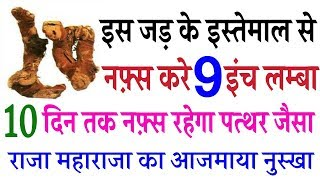 Best Gherelu Home Remedy Ayurvedic #24 By Hakim Ali