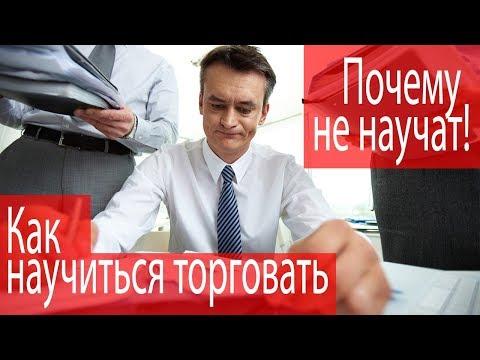 Роман строганов бинарные опционы