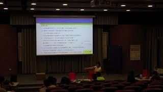 國民體適能指導員108年中級強化課程-(國民體適能檢測_上)