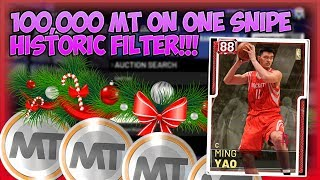 NBA2K19 25 DAYS OF SNIPING EPI 13 - MADE 100,000 MT ON ONE SNIPE - NEW HISTORIC FILTER!!