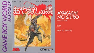 Game Boy World #057: Ayakashi No Shiro [Seta, 1990]