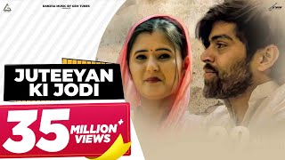 Juteeyan Ki Jodi Masoom Sharma Anjali Raghav New Haryanvi Song Ranjah Music