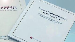 China's new-era National Defense