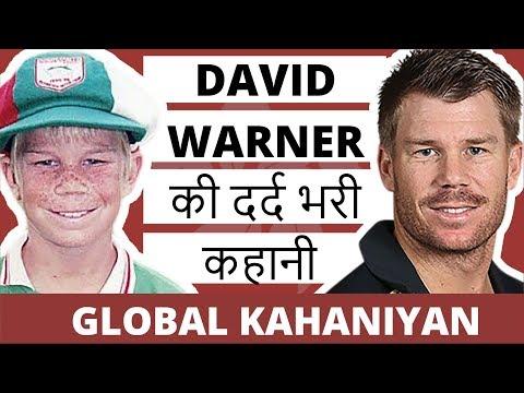David Warner biography IND vs AUS ODI,t20 highlights cricket match | hardik pandya,dhoni,virat kohli