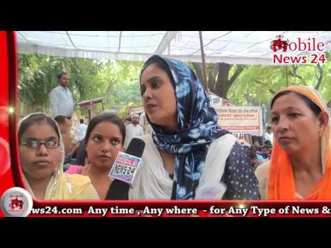 Jantar Mantar: Latest News    Mobile News 24   