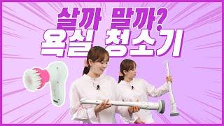 한경희생활과학 HKH-C250B_동영상_이미지
