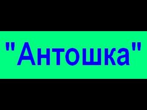Екатеринбург талисман отзывы