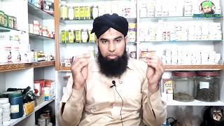 Nuskha E Shahi For  मर्दाना ताक़त का खजानाincrease Your Sperm Count And Motility