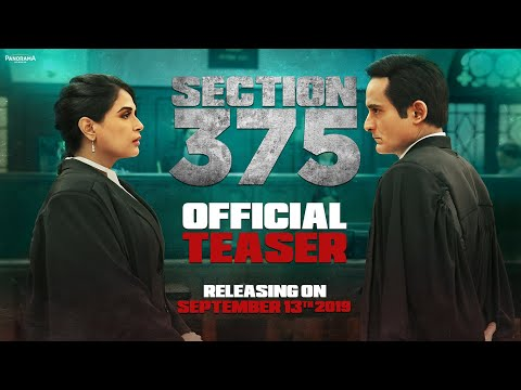 Section 375 - Movie Trailer Image