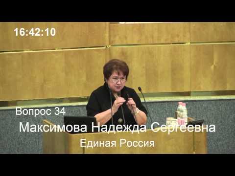 Депутаты не поддержали региональные бюджеты (Госдума, 25.04.2014)