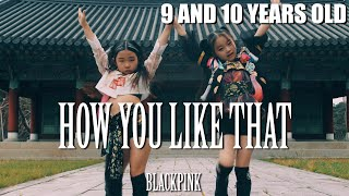 [DANCE COVER CONTEST]BLACKPINK - 'How You Like That' FULL Cover DanceㅣPREMIUM DANCE STUDIO