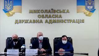 Что будет с тарифами на газ и свет в Николаевской области — брифинг ОГА
