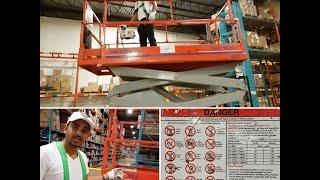 SKY JACK -  How to operate a Scissor Lift