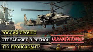 Американцы уже смотрят на Калининград в танковые прицелы