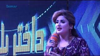 De Akhtar Palwashay - Episode 02