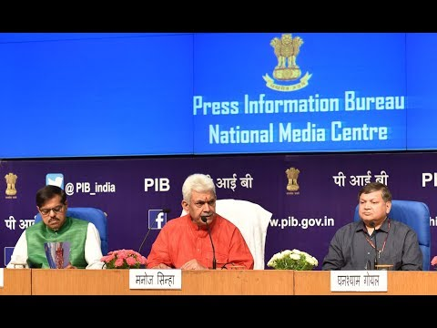 Press Conference by Union Minister Manoj Sinha on the occasion of World Post Day
